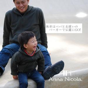 親子ペアパーカー ベビー用 日本製 AnnaNicola(アンナニコラ)|hohoemi