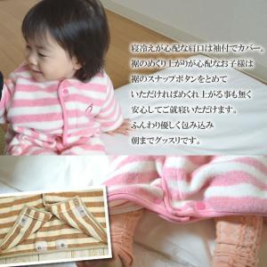 もこもこフリーススリーパー めくれ防止 日本製 AnnaNicola(アンナニコラ)|hohoemi|02