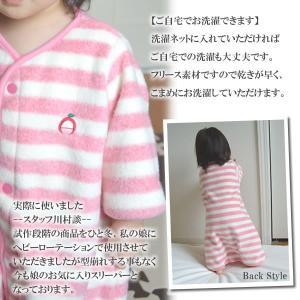 もこもこフリーススリーパー めくれ防止 日本製 AnnaNicola(アンナニコラ)|hohoemi|03