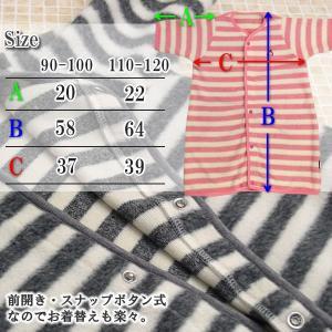 もこもこフリーススリーパー めくれ防止 日本製 AnnaNicola(アンナニコラ)|hohoemi|04