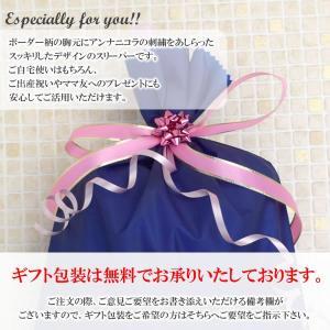 もこもこフリーススリーパー めくれ防止 日本製 AnnaNicola(アンナニコラ)|hohoemi|09