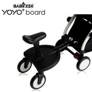 ベビーゼン(BABYZEN)公式 YOYO+専用|YOYO+ ボード|hohoemi