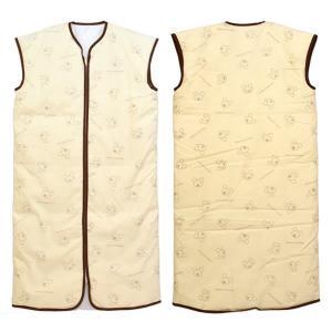 西川リビング 羽毛ダウンスリーパーロング丈 くまのがっこう フェイス柄 50×100cm|hohoemi