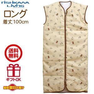 2017年 西川リビング 羽毛ダウンスリーパーロング丈 とりとミッフィー柄 50×100cm|hohoemi