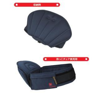 抱っこができるバッグ DaG1 たためるヒップシートキャリー|hohoemi|02