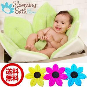 リトルプリンセス ブルーミングバス 花の形の沐浴マット|hohoemi