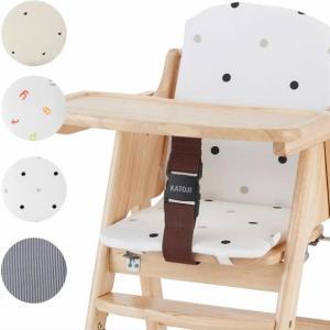 カトージ 折り畳みチェア用 チェアクッション 木製ハイチェア...