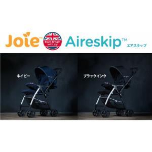 Joie(ジョイー) Aireskip(エアスキップ) 2016年モデル(ベビーカー/超軽量/ハイシート)|hohoemi|05