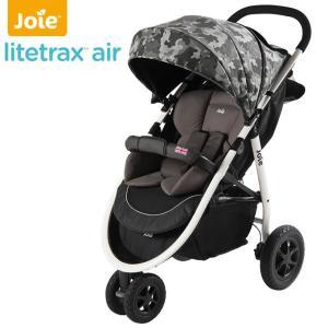 ジョイー 3輪ベビーカー Litetrax Air(ライトトラックス エア)カモフラ クッション付き|hohoemi