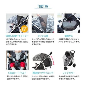 ジョイー 3輪ベビーカー Litetrax Air(ライトトラックス エア)カモフラ クッション付き hohoemi 09