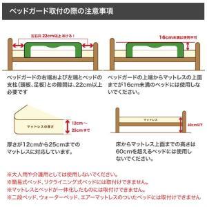 カトージ ポータブルベッドガード セーフティベルト付き ハイタイプ|グレー(150cmタイプ)|hohoemi|05