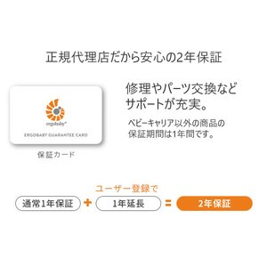 エルゴベビー・ベビーキャリア ADAPT(アダプト) クールエア|hohoemi|08