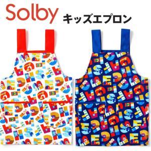 Solby(ソルビィ) キッズエプロン アニマルファベット|hohoemi