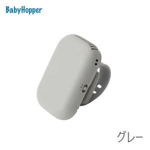 ベビーホッパー ベビーカー&ベビーキャリア用ポータブル扇風機|hohoemi