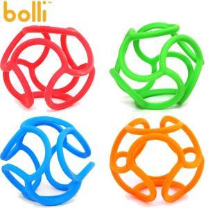 オゴスポーツ(OgoSports) ボール型歯がためボリィ(bolli) ネコポス便発送可能 hohoemi