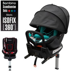日本育児 バンビーノ360 ISOFIX対応 新生児から4歳頃まで使えるチャイルドシート|hohoemi