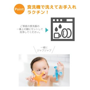 Ubbi ウッビー くっつくバストイ ヒトデ|hohoemi|06