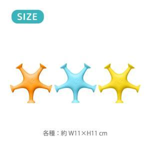 Ubbi ウッビー くっつくバストイ ヒトデ|hohoemi|07