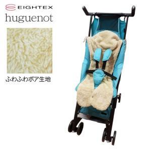 日本エイテックス ユグノー FTベビーカーシート|hohoemi