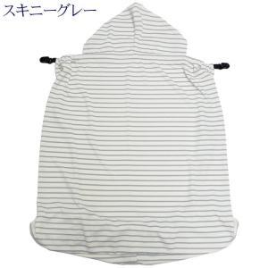 新発売 日本エイテックス ユグノー シャダンケープ スキニー UVカット&体感温度-3度|hohoemi|02