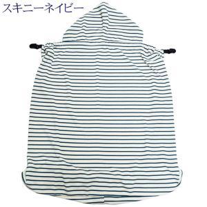新発売 日本エイテックス ユグノー シャダンケープ スキニー UVカット&体感温度-3度|hohoemi|03