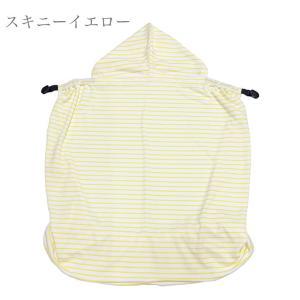 新発売 日本エイテックス ユグノー シャダンケープ スキニー UVカット&体感温度-3度|hohoemi|05