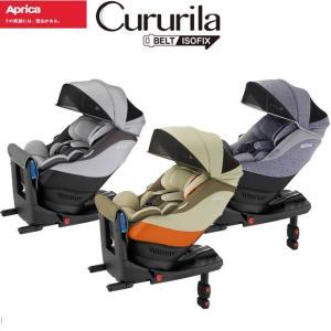 アップリカ チャイルドシート クルリラ AC(Aprica ...