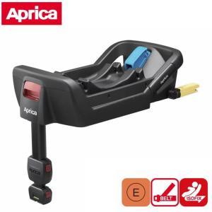 アップリカ(Aprica) スムーヴ TS インファントカーシート ベース