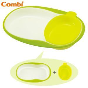 コンビ(combi) ベビーレーベル ランチプレートセットC|hohoemi