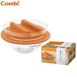 コンビ(combi) 耐熱ガラス製 離乳食調理器 離乳食がま|hohoemi