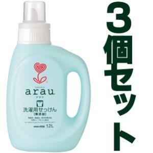 arau.(アラウ.)洗濯用せっけん ゼラニウム1.2L(液体)の3本セット|hohoemi