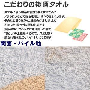 両面パイル・プリントタオル・100cm×100cm日本製|hohoemi|02