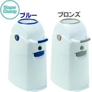 オムツ収納ポット くるっとポン レギュラーサイズ  (diaperchamp)|hohoemi