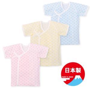 新生児スムース麻葉柄短肌着 日本製|hohoemi