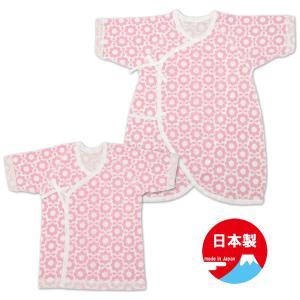 新生児デイジー柄短肌着・コンビ肌着2枚組・日本製...