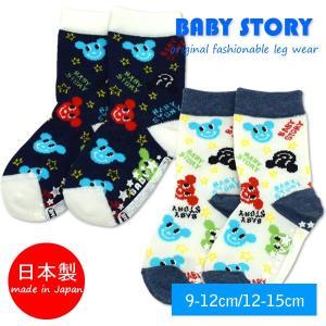 BABY STORY(ベビーストーリー)くまロゴソックス・日本製|hohoemi