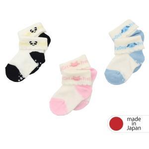 新生児&ベビー・折り返し動物柄ソックス・日本製|hohoemi