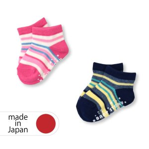 新生児&ベビー・マルチボーダー柄ソックス・日本製|hohoemi