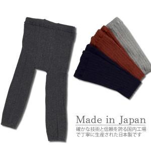 ベビー杢リブ編み風レギンス・日本製mail0|hohoemi