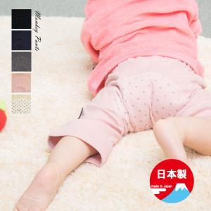 水玉柄 モンキーパンツ 日本製 AnnaNicola(アンナニコラ)|hohoemi