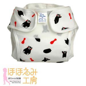 新生児用 おむつカバー1枚 くまモン柄 日本製|hohoemi