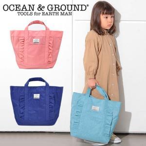 OCEAN & GROUND(オーシャン アンド グラウンド)レッスンBAG FRILL