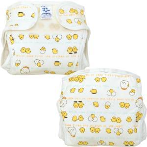 新生児用おむつカバー1枚 ひよこプリント柄  日本製|hohoemi