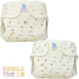 新生児用おむつカバー1枚 リトルドッグ柄  日本製|hohoemi