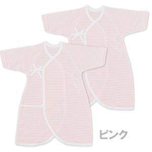 新生児先染ボーダー短肌着・コンビ肌着の2枚組・日本製|hohoemi|03