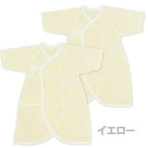 新生児先染ボーダー短肌着・コンビ肌着の2枚組・日本製|hohoemi|04
