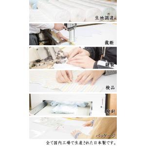新生児先染ボーダー短肌着・コンビ肌着の2枚組・日本製|hohoemi|05