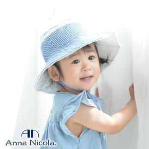 快適パイルソフト仕上げ リバーシブル格子ハット AnnaNicola(アンナニコラ)|hohoemi