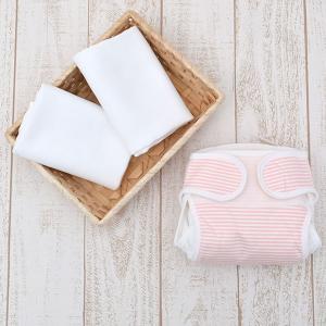 布おむつトライアルセット・おむつカバー1点プラス布おむつ2枚日本製mail0|hohoemi