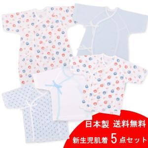 新生児肌着5点セット和柄・日本製の画像